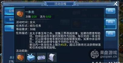 QQ图片20160509120612.png