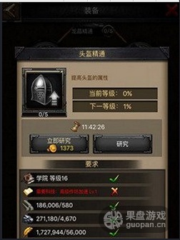 QQ图片20160509134844.png