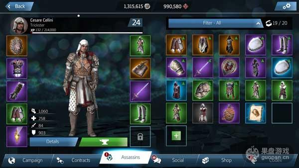 Assassins-Creed-Identity_Character-Customization_1456337601.jpg