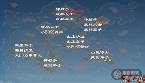 剑侠情缘手游藏剑山庄.png