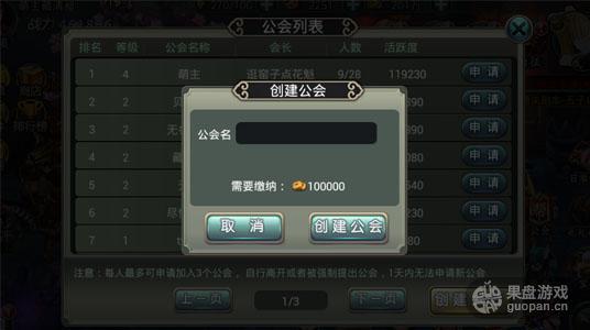 12967686.jpg