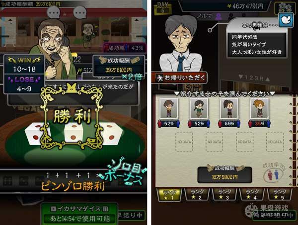 10238_screen_3.jpg