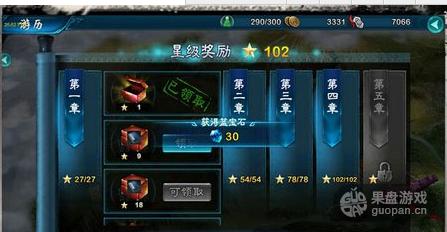 QQ图片20160516155448.png