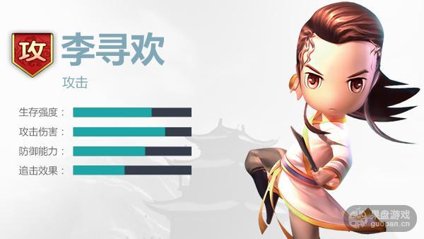 新古龙群侠传李寻欢角色解析 小李飞刀技能详解攻略