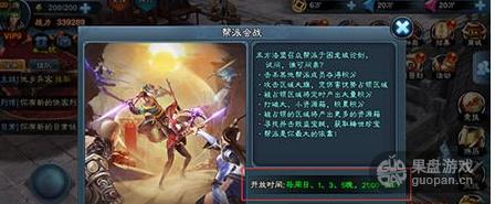 QQ图片20160516191138.png