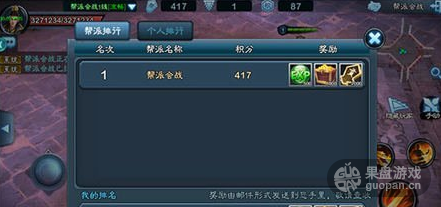 QQ图片20160516231131.png