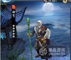 QQ图片20160420144900.png