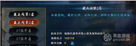 QQ图片20160517111704.png