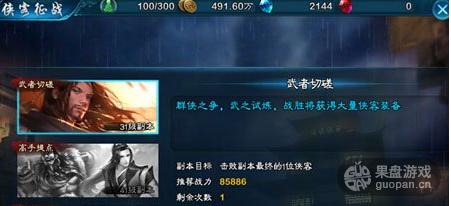 QQ图片20160517111815.png