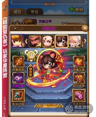 QQ图片20160517174819.png