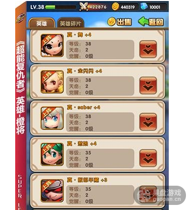 QQ图片20160517174828.png