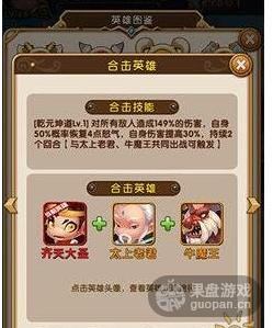 QQ图片20160517175457.png