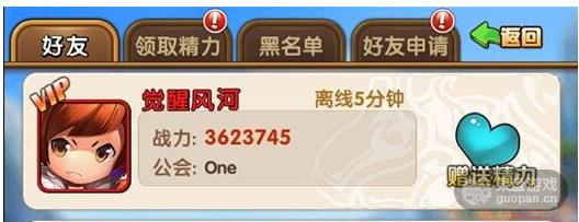 QQ图片20160517175805.png