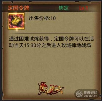 QQ图片20160518134008.png