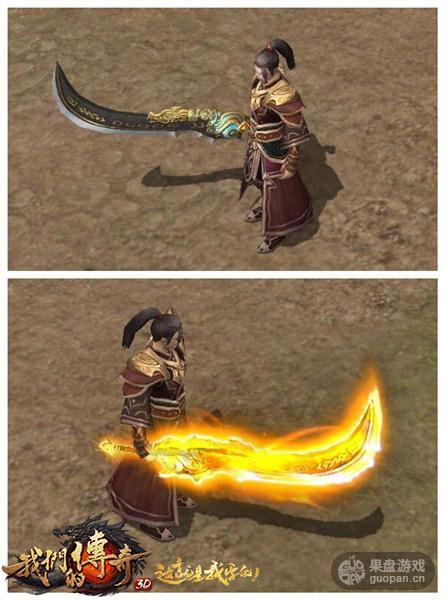 黄金龙纹剑.jpg