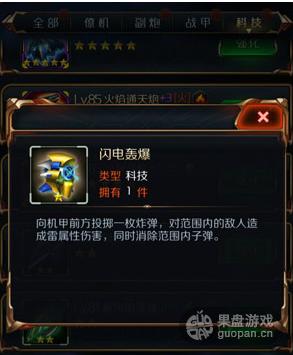 QQ图片20160519105252.png