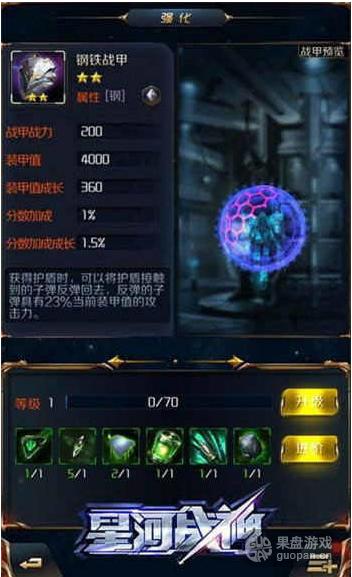 QQ图片20160519114423.png