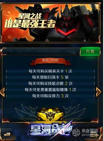 QQ图片20160519192848.png