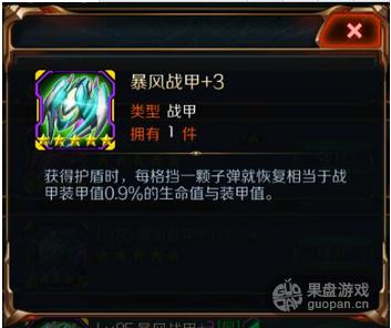 QQ图片20160520184029.png