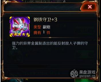 QQ图片20160520190806.png