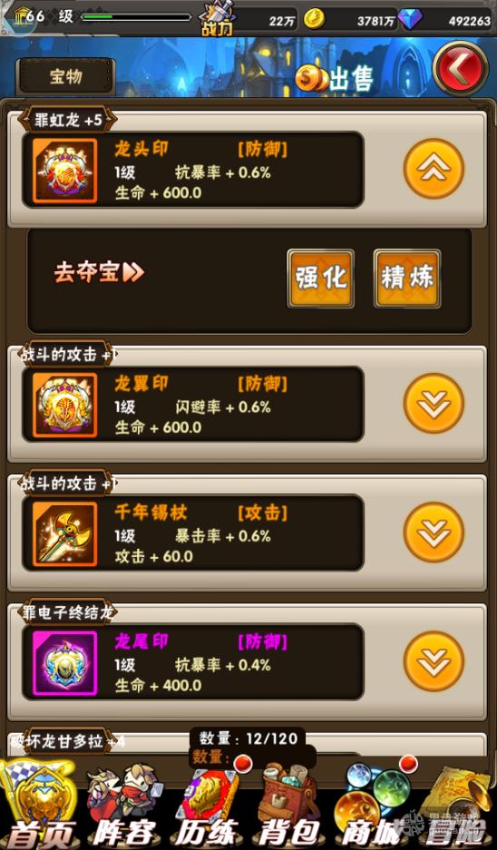王.png