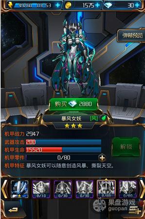 QQ图片20160520195107.png