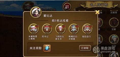 QQ图片20160521155615.png
