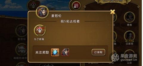 QQ图片20160521173957.png