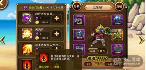 QQ图片20160521181741.png