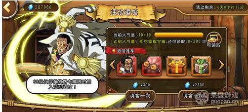 QQ图片20160522115817.png