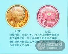 QQ图片20160522194242.png