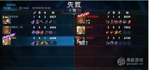 王者荣耀新mvp计算方法解析 游戏攻略