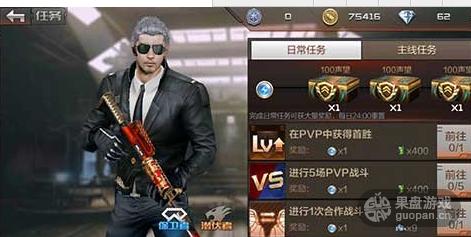 QQ图片20160527115852.png