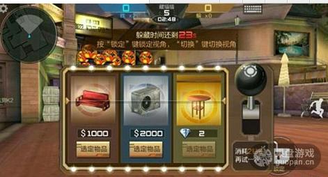 QQ图片20160527134142.png