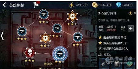 QQ图片20160528005239.png