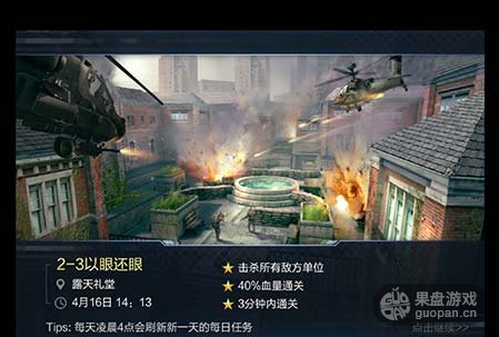 QQ图片20160528005844.png