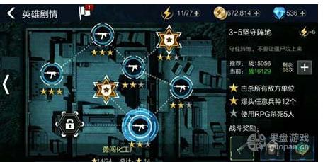 QQ图片20160528010133.png