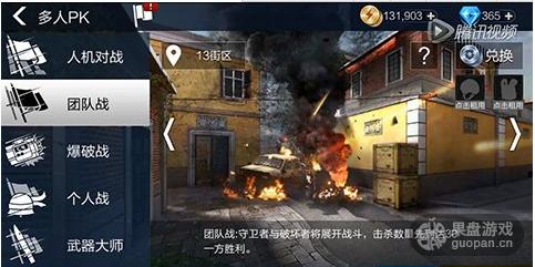 QQ图片20160528175435.png