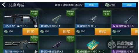 QQ图片20160601091246.png