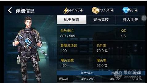 QQ图片20160601094005.png
