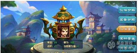 QQ图片20160601102640.png