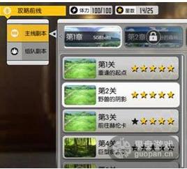 QQ图片20160601105835.png