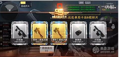 QQ图片20160601153744.png