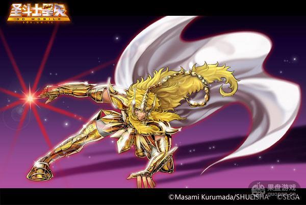 图7:天蝎座原画.jpg