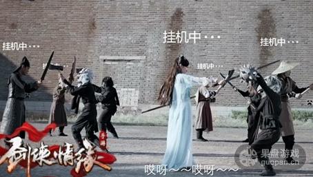 剑侠情缘挂机.png