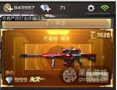 QQ图片20160601194638.png