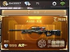 QQ图片20160601194645.png