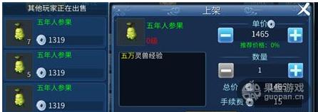 QQ图片20160603093636.png