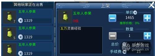 QQ图片20160603095718.png