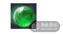 QQ图片20160219164101.png